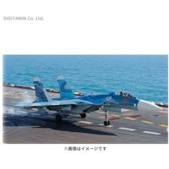 ドイツレベル 1/72 スホーイ Su-33 フランカー プラモデル 03911(ZS51345)