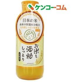 お米と酒粕しっとり 化粧水 ( 200ml )/ お米と酒粕しっとり
