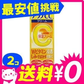 1個あたり1026円 メラノCC 薬用しみ対策 保湿クリーム 23g 2個セット