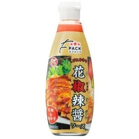 テーオー食品 Fパック 花椒辣醤ソース(290g)
