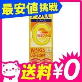 メラノCC 薬用しみ対策 保湿クリーム 23g 12個セットなら1個あたり1006円