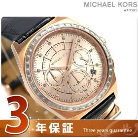 af94bee350aa マイケルコース 時計 レディース 腕時計 ベール クロノグラフ ピンクゴールド×ブラック 革ベル MK2616 MICHAEL