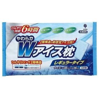 小久保 K-2474 ヤワラカWアイス枕 レギュラー