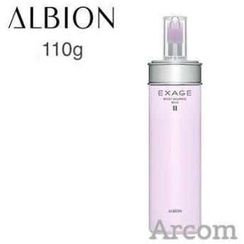 アルビオン エクサージュ モイスト アドバンス ミルク II (乳液) 110g