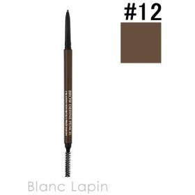 ランコム LANCOME スーシデフィニペンシル #12 Dark Brown 90mg [876133]【メール便可】