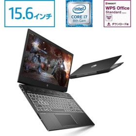 GTX1050 Core i7 16GBメモリ 128GB SSD(PCIe NVMe M.2) 15.6型 FHD Pavilion Gaming 15(型番:4LE43PA-AABY) ノートパソコン 新品 WPS Office付