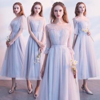 ドレス 二次会 花嫁 ロングドレス 演奏会 パーティードレス ブライズメイド ドレス ミモレ丈ドレス 大きいサイズ ドレス 花嫁 二次会