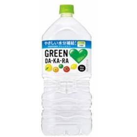 スポーツドリンク ダカラ DAKARA グリーンダカラ GREEN DAKARA 2L ペットボトル 12 本  ( 6 本