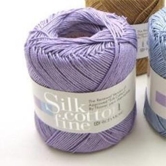 春夏毛糸 『Silk cotton fine(シルクコットンファイン) 2(オフ白)番色』 RichMore リッチモア