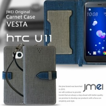 HTC U11 ケース 手帳 スマホカバー HTC 10 HTV32 ケース 手帳型 スマホケース au HTV33 手帳カバー おしゃれ