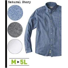シャツ カジュアル メンズ Natural Story ナチュラルストーリー ストレッチ 素材無地ボタンダウン起毛 長袖 トップス M/L/LL ニッセン