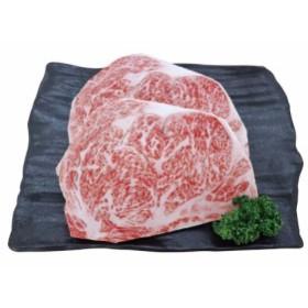 飛騨牛 ロースステーキ(5等級) kin9678594005