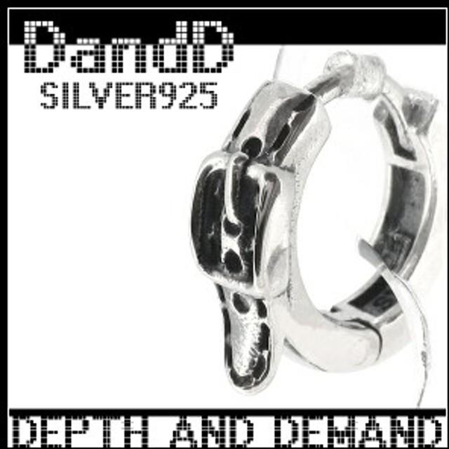 51eaa5f4638b87 D and D】ベルト シルバーピアス (1P 片耳用)シルバー925/silver/メンズ ...