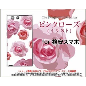 スマホ カバー FREETEL HUAWEI ZenFone iPhone 等 格安スマホ 花柄 かわいい おしゃれ ユニーク 特価 etc-nnu-001-019