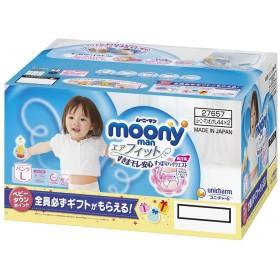 【パンツタイプ】ムーニーマンエアフィット 女の子L 箱入り(88枚)