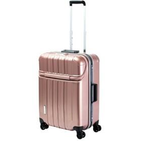 スーツケース TRAVERIST(トラベリスト)TRUSTOP(トラストップ) ピンク 7620416 [63L]