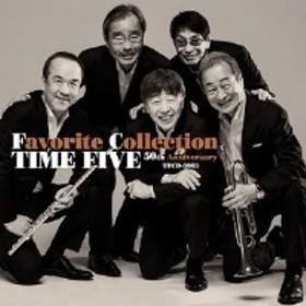 CD / タイムファイブ / フェイヴァリット・コレクション