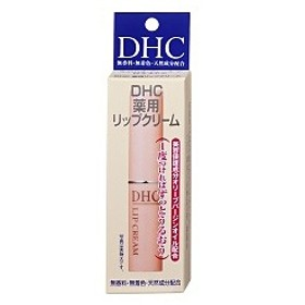 DHC(ディーエイチシー) 薬用リップクリーム(1.5g)〔リップクリーム〕