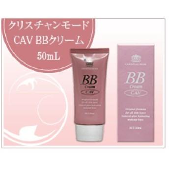 クリスチャン・モード BBクリーム(キャビアエキス入)SPF35PA++  50ml