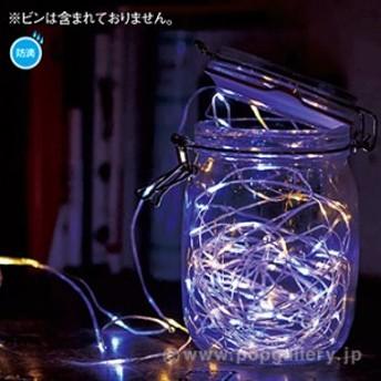 電池式100球LEDフェアリーライト(ホワイト/ゴールド) クリスマス装飾イルミネーション