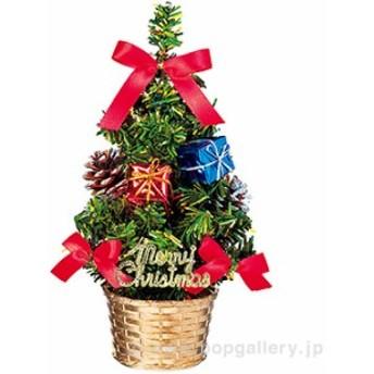 20cmバリューシャイニーツリー クリスマス装飾デコレーション(置き物)