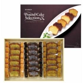 ブルボン パウンドケーキ セレクション PS-10