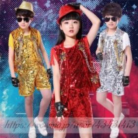 キッズ ダンス衣装 スパンコール キラキラ ヒップホップ 3点セット セットアップ 子供 ジャッズダンス ドラム衣装 演出服