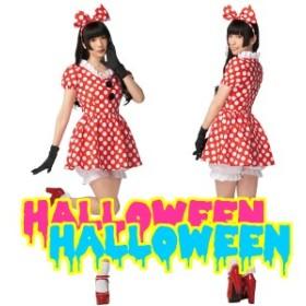 ハロウィン コスプレ 衣装 安い レディース ディズニー ミニー風 女性 仮装 コスチューム 大人 TorS レッドベリードロップ