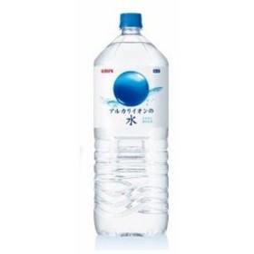 水 アルカリイオン の 水  2L ペットボトル 12 本  ( 6 本    2 ケース ) キリン