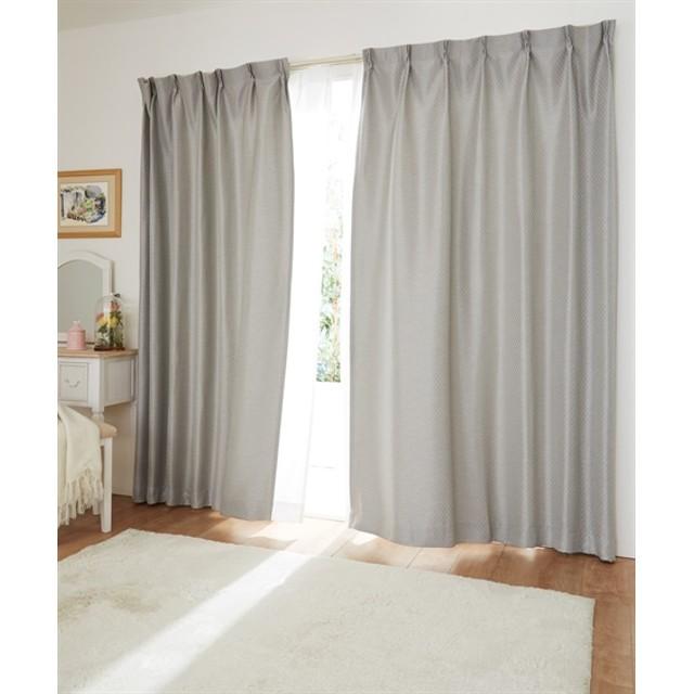 【送料無料!】ツイル織遮光。防炎カーテン ドレープカーテン(遮光あり・なし) Curtains, 窗, 窗簾