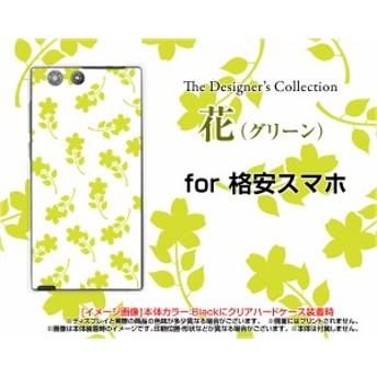 スマホ カバー FREETEL HUAWEI ZenFone iPhone 等 格安スマホ 花柄 かわいい おしゃれ ユニーク 特価 etc-nnu-001-028