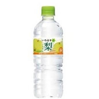 コカ・コーラ/い・ろ・は・す 二十世紀梨 555ml
