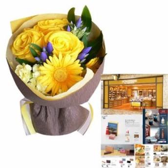父 退職祝い 誕生日プレゼント 男性 お父さん 古希 喜寿 傘寿 米寿 お祝い 結婚 記念日 10周年 生花イエロー 花束とカタログギフトセッ