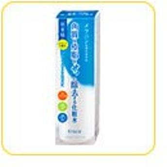 クラシエ 肌美精 角質&皮脂をサッと除去する化粧水 195ml