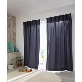 全サイズ均一価格。デニム調遮光カーテン ドレープカーテン(遮光あり・なし)