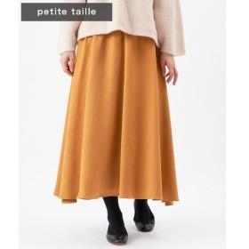 BEARDSLEY / ビアズリー 《 petite taille 》ウエストジャージースカート