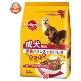 【送料無料】 マースジャパン  ペディグリー 成犬用  ビーフ&緑黄色野菜入り  2.2kg×6袋入
