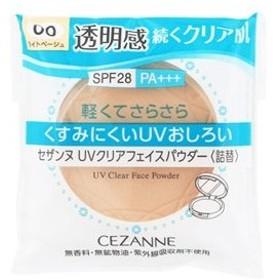 セザンヌ化粧品 UVクリアフェイスパウダー 詰替 00 ライトベージュ SPF28 PA+++ (10g) レフィル おしろい