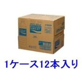 大塚製薬 ポカリスエット 900ml×12本 ポカリスエツト900ML12[ポカリスエツト900ML12]【返品種別B】