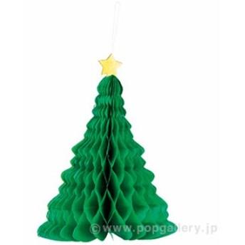 ハニカムポップ(ツリー) クリスマス装飾デコレーション