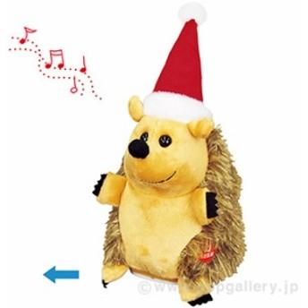 ミュージカルウォーキングハリネズミ クリスマス装飾デコレーション