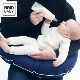 即納 BRID BABY 授乳クッション 001407(カーキ/ベージュ/ネイビー クッションカバー カバーは洗える カバーのみ選択可能 授乳)