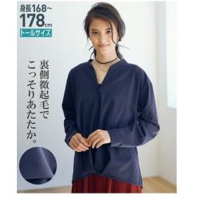 トールサイズ レディース 裾タック入 ブラウス 裏微起毛  M/L ニッセン