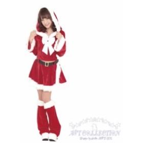 送料無料 初雪サンタのプレゼント セクシー or sexy レディースサンタ