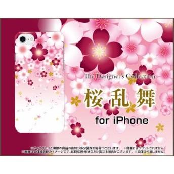スマートフォン ケース iPhone 6 Plus/ 6s Plus docomo au SoftBank 桜 かわいい おしゃれ ユニーク 特価 ip6p-nnu-002-118