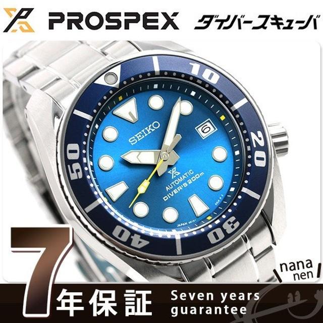b113fcb2a7 セイコー ダイバーズウォッチ 流通限定モデル ブルー スモウ SBDC069 メンズ 腕時計 SEIKO プロスペックス