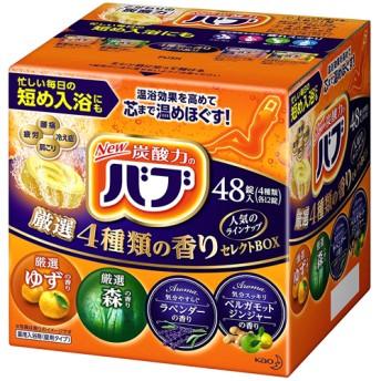 バブ 厳選4種類の香りセレクトBOX (48錠入)