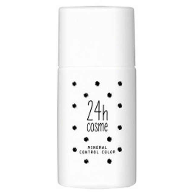 24h コントロールベースカラー<24h cosme/24hコスメ> 【正規品】