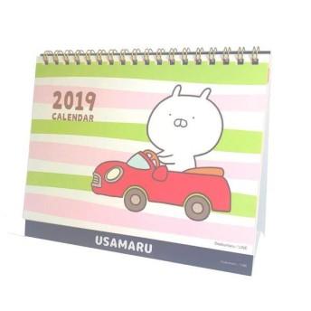 2019年1月始まり 卓上カレンダー