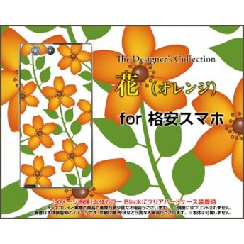 スマホ カバー FREETEL HUAWEI ZenFone iPhone 等 格安スマホ 花柄 かわいい おしゃれ ユニーク 特価 etc-nnu-001-025